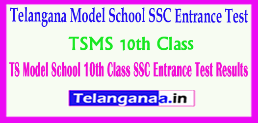 TSMS Telangana Model School 10th Class SSC Entrance Test Results 2018 Download