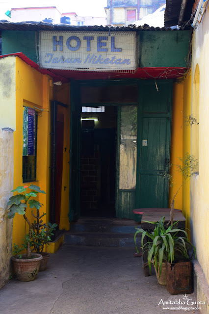 Hotel Tarun Niketan Kolkata Main Entrance