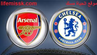 مباراة آرسنال وتشيلسي في النهائي 01-08-2020 ضمن كأس الإتحاد الإنجليزي