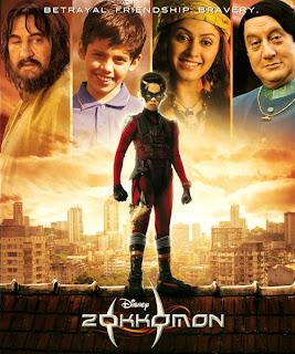 Zokkomon (2011)