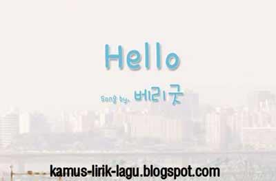 lirik lagu korea terbaru