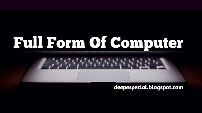 Full Form Of Computer, What is Full Form Of Computer
