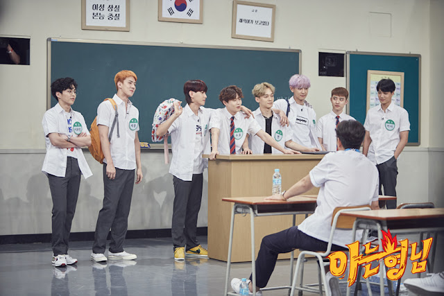 Muryo download knowing brothers episode 85 knowing brothers episode 85 stopboris Choice Image