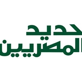 وظائف حديد المصريين لجميع المؤهلات والتخصصات 2019 - التقديم الان