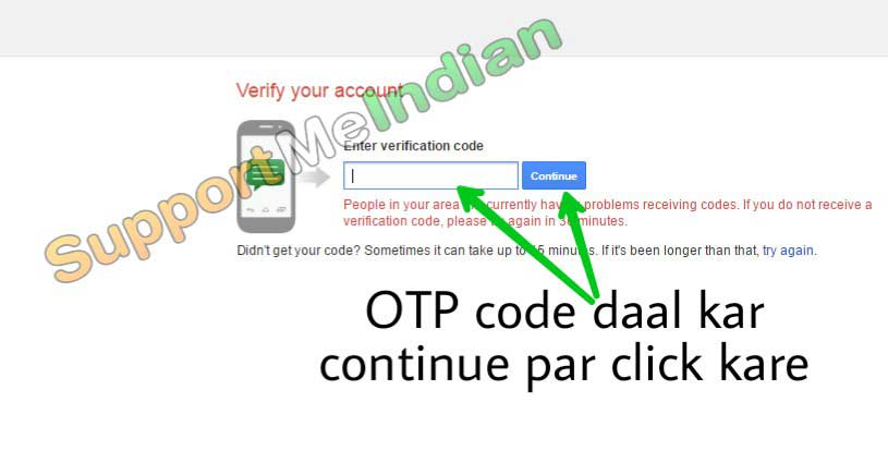 gmail id verify kare