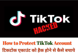 tiktok-account-hack-security