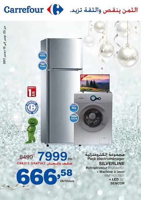 catalogue carrefour maroc novembre decembre 2017