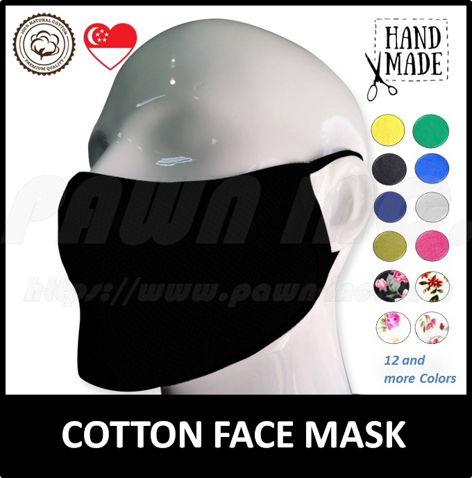Handcrafted Cotton Face Mask