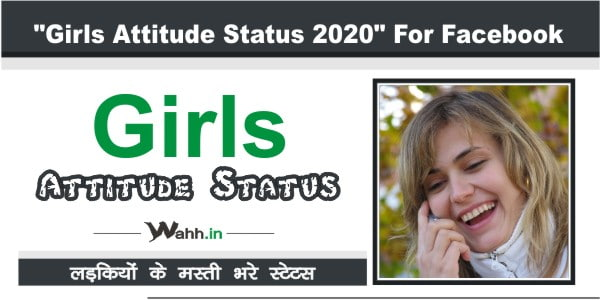 Girls-Attitude-Status-2020