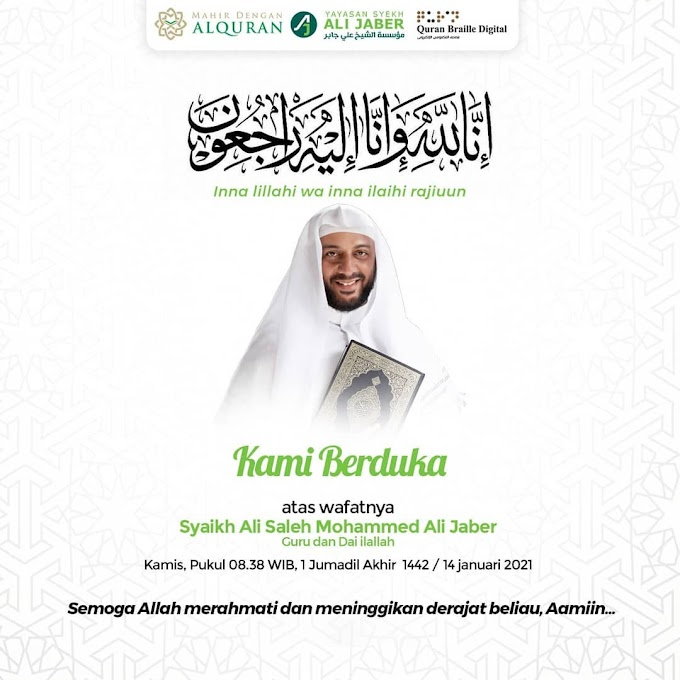 Ulama Syekh Ali Jaber meninggal dunia.. biodata, punca kematian, negatif Covid-19
