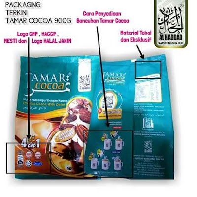 Packaging terbaru Tamar Cocoa 900g