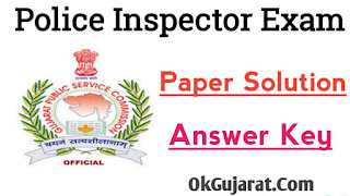 GPSC Police Inspector Paper Solution 2019