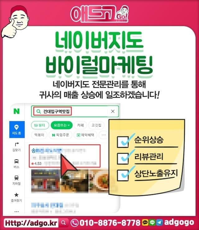 서울유모차대여