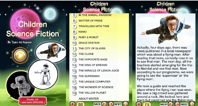 Children Science Fiction App