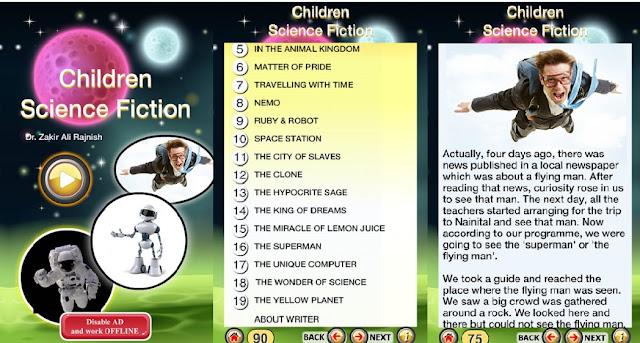 Children Science Fiction App
