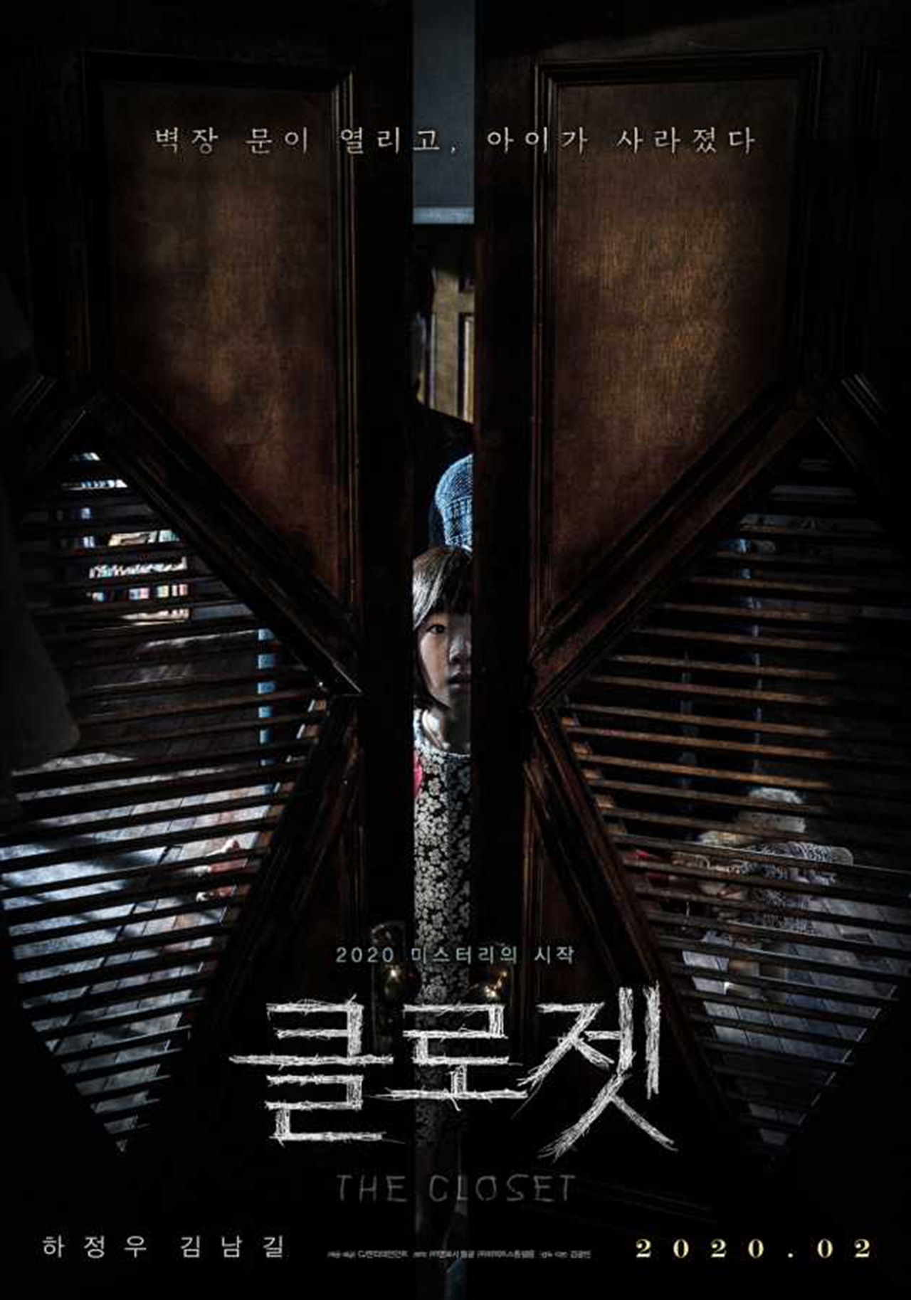 Filem Korea Paling Best 2020-The Closet