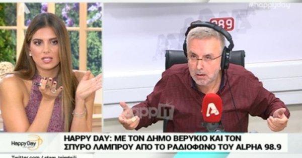 Ξέσπασμα Βερύκιου: «Σικέ» το αποτέλεσμα των καλλιστείων - Η νικήτρια έμενε σε σπίτι κριτή (βίντεο)