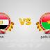 القنوات المفتوحة الناقلة لمباراة مصر وبوركينا فاسو مباشرة اليوم كأس الأمم الأفريقية 2017