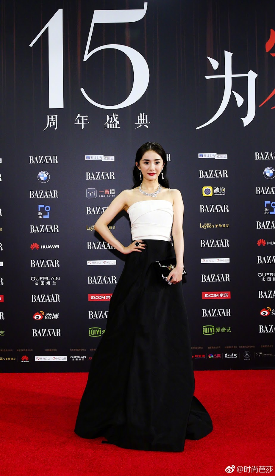 Yang Mi Red Carpet