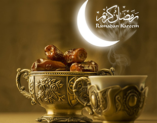 برنامج امساكية شهر رمضان 1438-2017