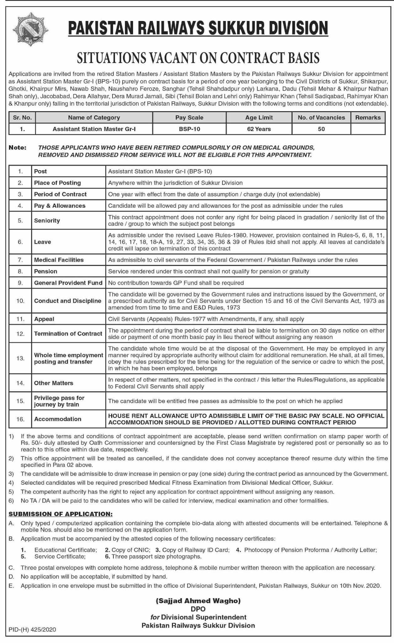 Pakistan Railways Sukkur Division Latest Jobs in Pakistan For Assistant Station Master ASM Post in Pakistan Jobs 2021