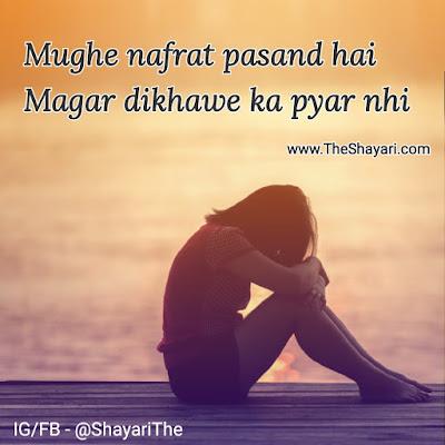 The Shayari - Dil ki baat kalam se - dard bhari shayari