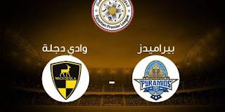 مشاهدة مباراة بيراميدز ووادي دجلة مباشر في مباريات الدوري المصر