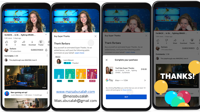 يوتيوب تضيف ميزة جديدة لدعم صانعي المحتوى – سوبر ثانكس Super Thanks -2