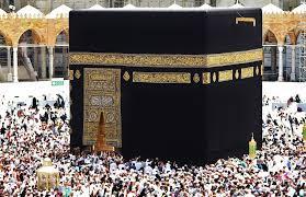Ka'bah ( kisah Nabi Muhammad saw )