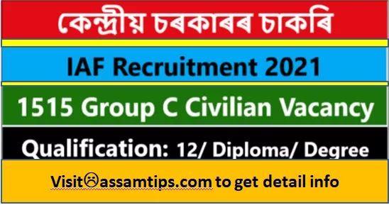 IAF Group C Civilian Recruitment 2021 Vacancy Apply Online For 1515 Post