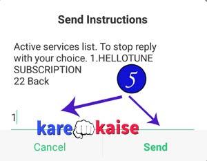 airtel-service-band-kaise-kare
