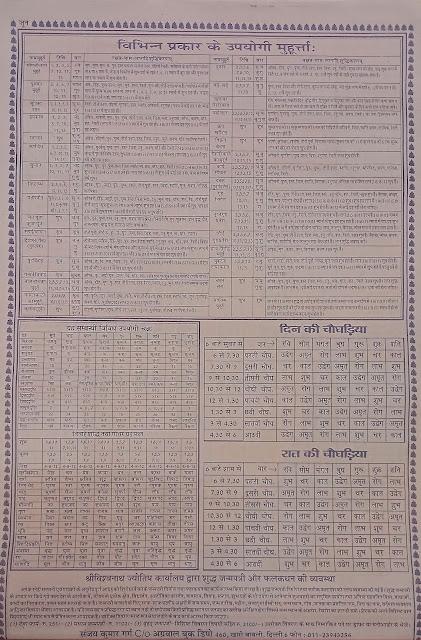 Kaldarshak Calendar 2021 June