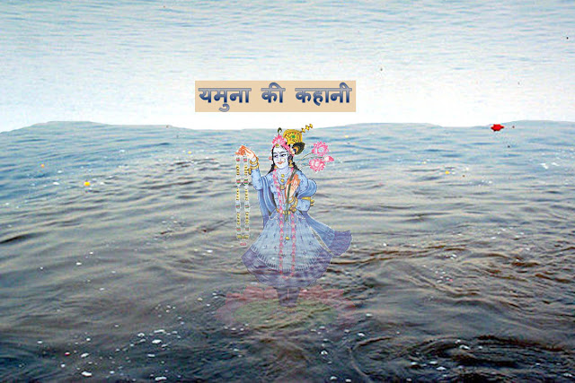 Story of river Yamuna