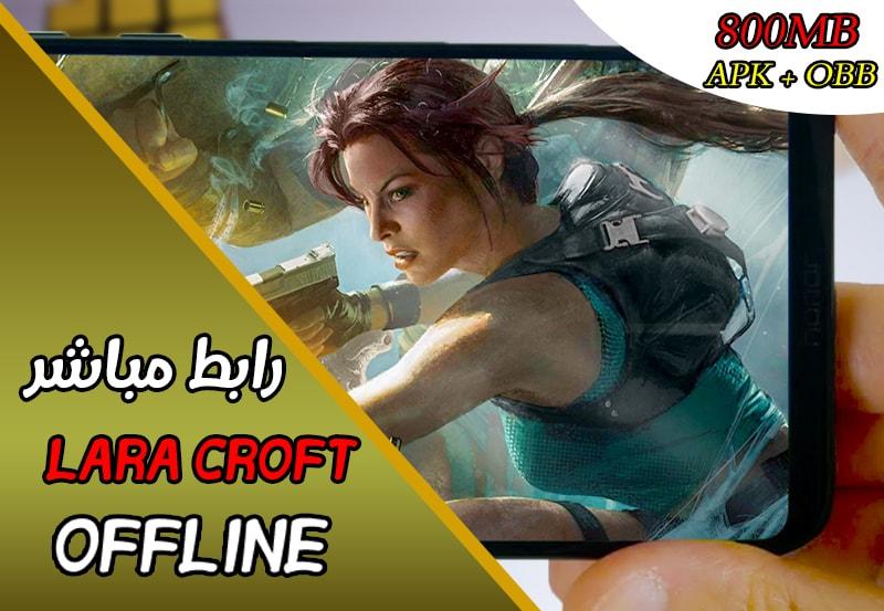 اللعبة 4: Lara Croft: guardian of light
