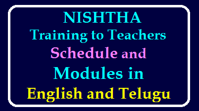 NISHTHA–National Initiative for School Heads' and Teachers' Holistic Advancement Teachers Training program Modules Download/2019/12/NISHTH-National-Initiative-for-School-Heads-and-Teachers-Holistic-Advancement-Teachers-Training-program-Download-NISHTHA-Teacher-Modules-in-English-and-Telugu.html