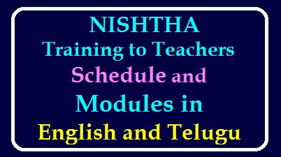 NISHTHA–National Initiative for School Heads' and Teachers' Holistic Advancement Teachers Training program Modules Download/2019/12/NISHTH-National-Initiative-for-School-Heads-and-Teachers-Holistic-Advancement-Teachers-Training-program-Download-NISHTHA-Teacher-Modules-in-English-and-Telugu.html