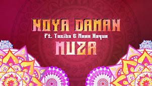 Noya Daman Lyrics (নয়া দামান) Muza | Tosiba | Sylheti Song