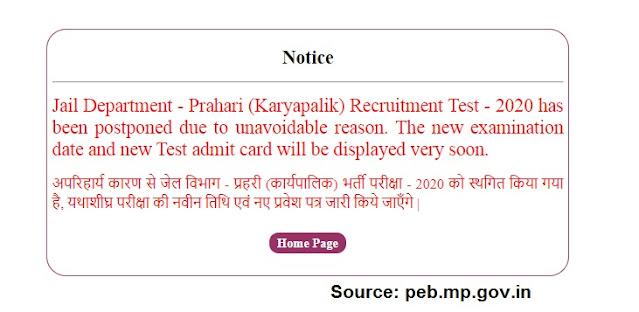 Mp Jail Prahari New Admit Card 2020-2021: Brand New Exam Dates