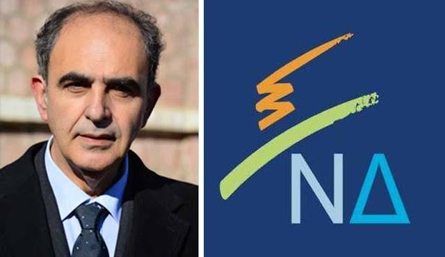 Παραιτείται από Πρόεδρος της ΝΟΔΕ Αργολίδας ο Δ. Σχοινοχωρίτης