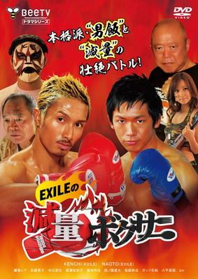 Download jdrama japanese Drama