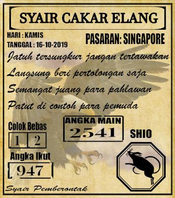 SYAIR SINGAPORE 16-10-2019