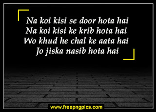 Love-Shayari-in-Hindi-to-English