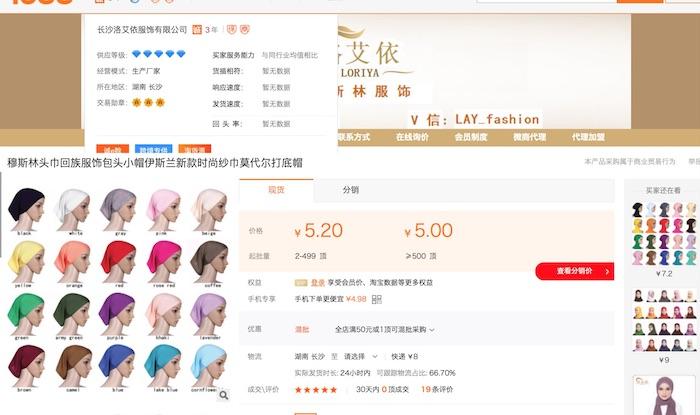 Cara Nak Borong Tudung Murah dari China, Dan Jual Mahal Guna Jenama Sendiri