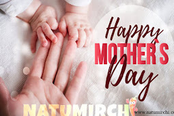 Happy Mother's Day 2020: Wishes, greetings, Facebook, WhatsApp status messages, SMS, and quotes