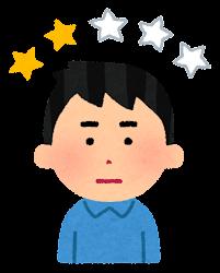 レビュアーのイラスト(男性2)