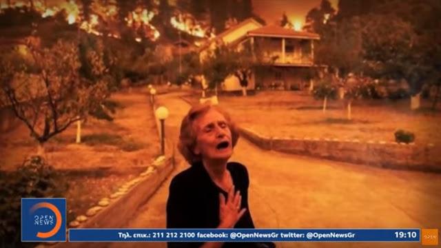 Η γυναίκα που συγκλόνισε τον κόσμο με τον πόνο της (βίντεο)