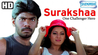 Surakshaa One Challenger Hero 2016 Hindi Dubbed 720p WEBRip 1GB south indian movie surakshaa one challenger hero hindi dubbed 720p hdrip free download or watch online at https://world4ufree.ws