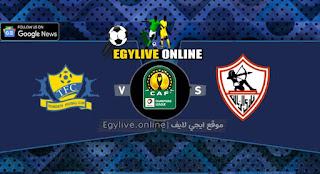 مشاهدة مباراة الزمالك وتونغيث بث مباشر اليوم بتاريخ 23-02-2021 في دوري أبطال أفريقيا