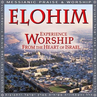 Various Interpreters-Elohim-