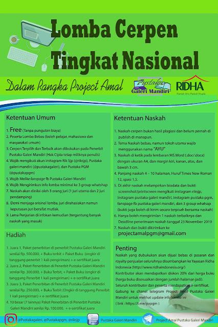 Lomba Cerpen Tingkat nasional Ridha Indonesia